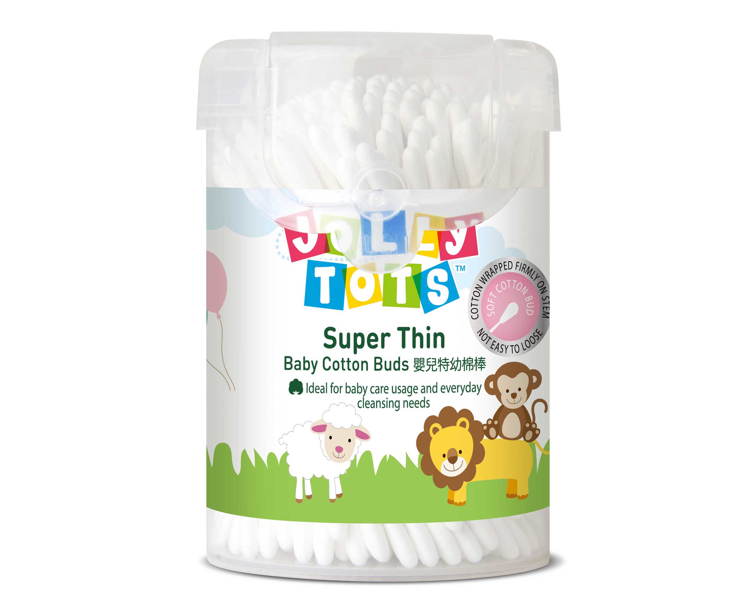 Super Thin Cotton Buds 200 pieces